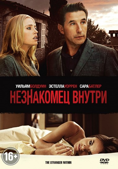 ���������� ������ / The Stranger Within (2013) WEB-DLRip | MVO | iTunes Russia