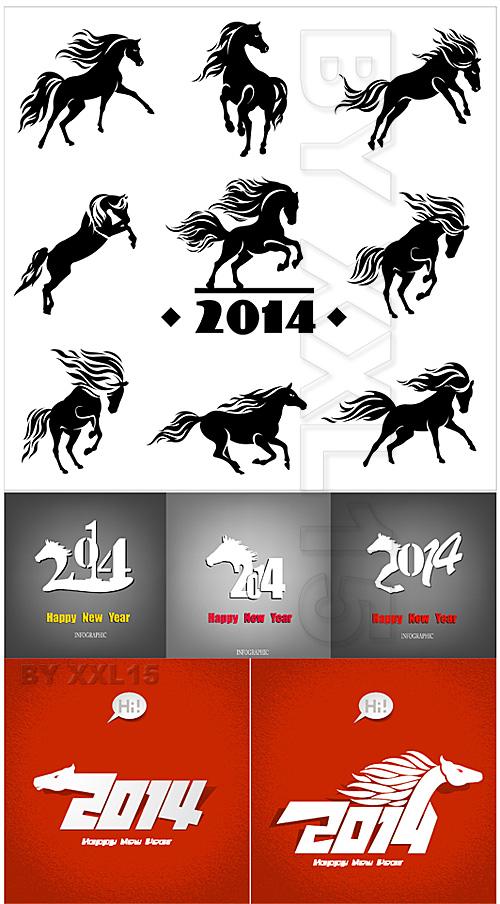 Horse 2014 #4