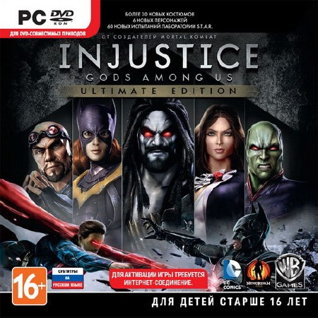 Injustice: Gods Among Us - Ultimate Edition (2013/RUS/ENG/MULTI11/RePack)