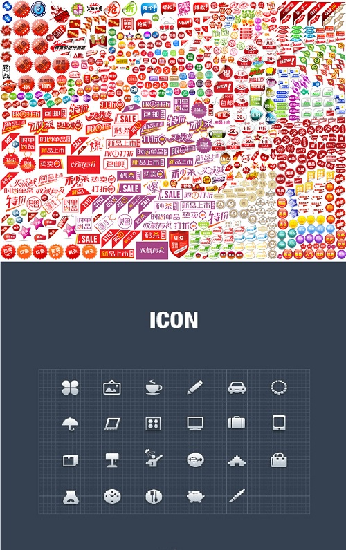 300 HD labels and electric icons
