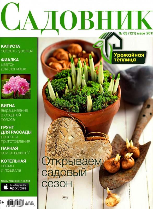 http://i58.fastpic.ru/big/2015/0502/55/6770e65df95f470292986920ef167255.jpg