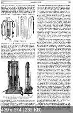 Большая медицинская энциклопедия. 35-томное издание (1928-1936)