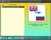 Windows XP Professional x64 Edition SP2 VL (28.08.13/RUS/ENG)