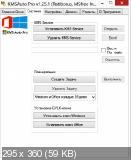 KMSAuto Pro 1.25.1 (2013) PC | Portable