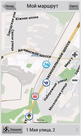 Навител/Navitel Федеральные округа России ( Q2, 2013, Карты )