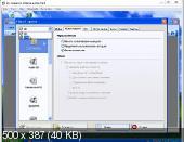 Оптимизация компьютера по методу Трикстера. Видеокурс (2013)