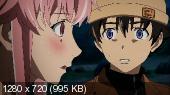 Дневник будущего / Mirai Nikki (Хосода Наото) [TV] [без хардсаба] [01-26 из 26] [RUS(ext), JAP+SUB]  (2011) BDRip 720p | L