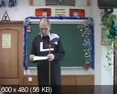Экзамен на Права с 1-го раза. Видеокурс (2013)