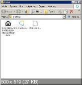 Wise Data Recovery 3.39.181 ML Portable - восстановление случайно удалённых файлов
