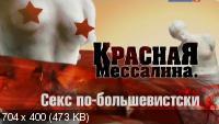 http://i58.fastpic.ru/thumb/2013/0920/01/f7145bab1dfce84156a49c335b2dcb01.jpeg