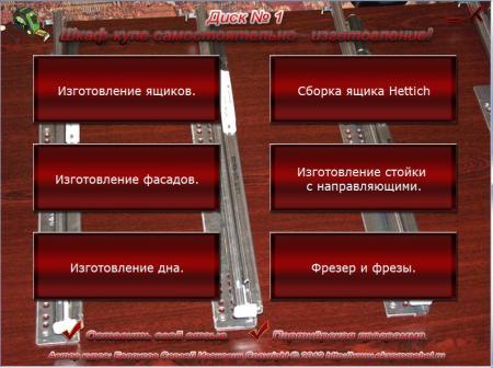 http://i58.fastpic.ru/thumb/2013/0920/3a/d46fe7c71e6cc925d0f2442c50636d3a.jpeg