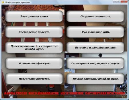 http://i58.fastpic.ru/thumb/2013/0920/68/2551521401a241d3b41b75e15fa73968.jpeg