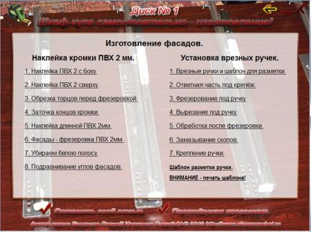 http://i58.fastpic.ru/thumb/2013/0920/a7/d233cfe8cb1fe33c625882ba5b7884a7.jpeg