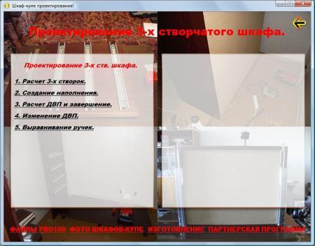 http://i58.fastpic.ru/thumb/2013/0920/a9/811bc3f47d4b60d1767b9d20a29f34a9.jpeg