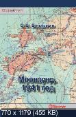 http://i58.fastpic.ru/thumb/2013/0926/29/a185a375f843ca19a3e98c1177957429.jpeg