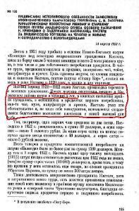 http://i58.fastpic.ru/thumb/2013/0926/84/8d98b3fd80b8e7c08ec4838b30e0d484.jpeg