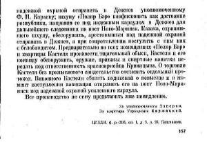 http://i58.fastpic.ru/thumb/2013/0926/86/48a5686543a4f6f4a5f0d65c46b3a686.jpeg
