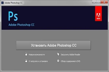 Adobe Photoshop CC ( v.14.1.2, Update 2. RUS / ENG )