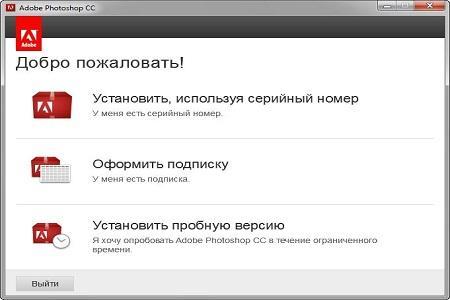 Adobe Dreamweaver CC ( v.13.1.0, Update 1, RUS / ENG )