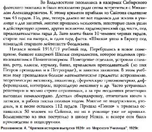 http://i58.fastpic.ru/thumb/2013/1014/44/9d92240dc589a06d88a35a9bed8c8b44.jpeg