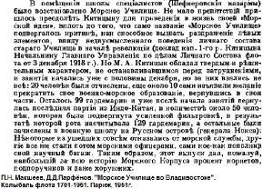 http://i58.fastpic.ru/thumb/2013/1014/db/43e95f4049e676387b8d8779b69257db.jpeg