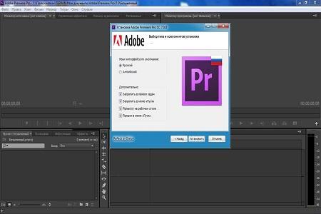 Adobe Premiere CC ( v.7.0.0, 2013, ENG + RUS )
