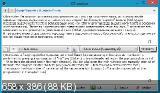 QTranslate 5.2.0 (2013) PC | + Portable