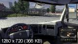 Euro Truck Simulator 2: Gold Bundle + TSM Map [v1.6.0.0] (2012) PC | RePack by Alexey Boomburum