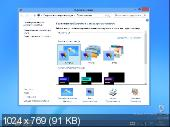 Windows 8 Professional 6.2.9200 MoverSoft 10.2013