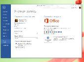 Windows 8.1 Professional & Office 2013 Professional Plus v.4.13 Ducazen (x64/2013/RUS)