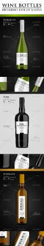 GraphicRiver - High Detailed Wine Bottle Mock-up