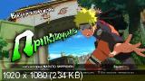 Naruto Shippudem: Ultimate Ninja Storm 3 Full Burst (2013) РС   RePack от Black Beard
