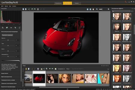 Corel Paintshop Pro X6 ( v.16.1.0.48, Multi / Rus )