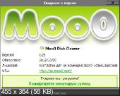 Moo0 DiskCleaner 1.23 Rus + Portable