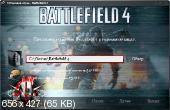 Battlefield 4 Premium Edition (2013) PC | Rip �� White Smoke