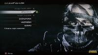 Call of Duty: Ghosts (PAL/RUSSOUND) (XGD3) (LT+3.0)