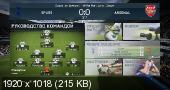 FIFA 14 (v.1.3.0.0/2013/RUS) RePack от =Чувак=