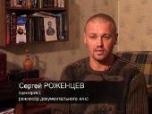 http://i58.fastpic.ru/thumb/2013/1108/bf/a247deb438a12d1ca476bc1d0c41c8bf.jpeg