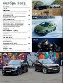 4x4 Club (ноябрь) [№11] (2013) PDF