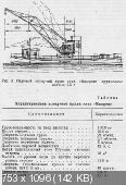 http://i58.fastpic.ru/thumb/2013/1119/07/d6eb21dd8de7654c6681477da0dd3007.jpeg