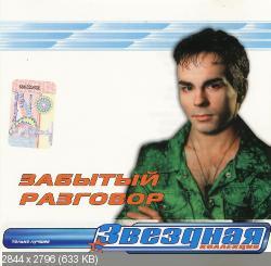 http://i58.fastpic.ru/thumb/2013/1119/d9/3d0e564d13ae8926e9f20eb15de555d9.jpeg