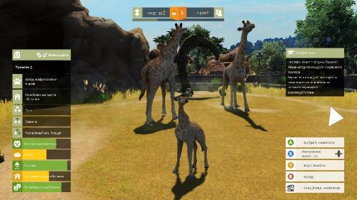 Zoo Tycoon (Xbox360/MULTI)