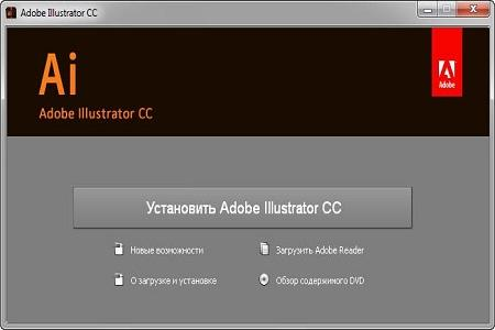 Adobe Illustrator CC ( v.17.0.1, Update 1, DVD, RUS / ENG )