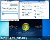 Windows 7 Ultimate SP1 IE11 Nov2013