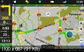 Официальные карты Navitel Q3-2013 релиз от 25.11.2013