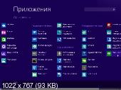 Windows 8.1 Core x64 Lightweight v.1.13 by Ducazen (RUS/2013)