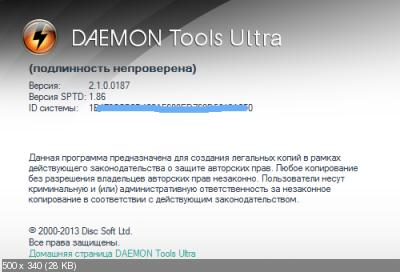 Daemon Tools Ultra 2.1.0.187 Final