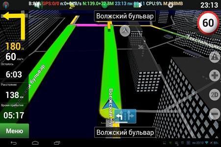 Карты Navitel ( Q3 2013, RUS )