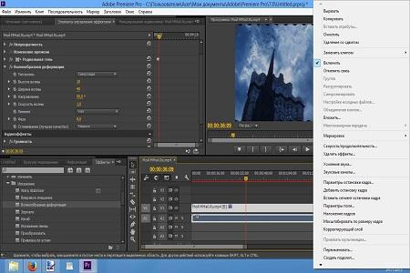 Adobe Premiere Pro CC ( v.7.1.0, Rus / Eng )