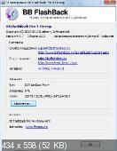 BB FlashBack Pro 4.1.7 Build 2833